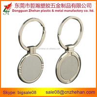 Retail metal car key rings design for event