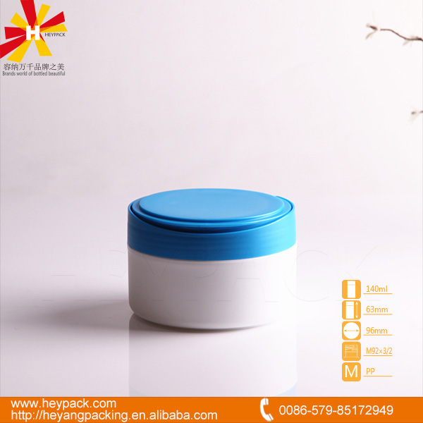New coming fashionable cream empty cosmetic jars with good offer