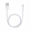 Amazon Top Selling Fast charging cable micro usb cable for iphone X 8 7 6s plus