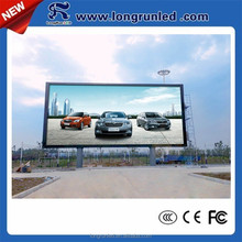 2017 xxxx videos Outdoor led display/ outdoor full color hd xxx truck LED screen HD SMD digital billboard modules