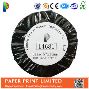 57mm*160labels compatible CD/DVD labels 14681 for Dymo
