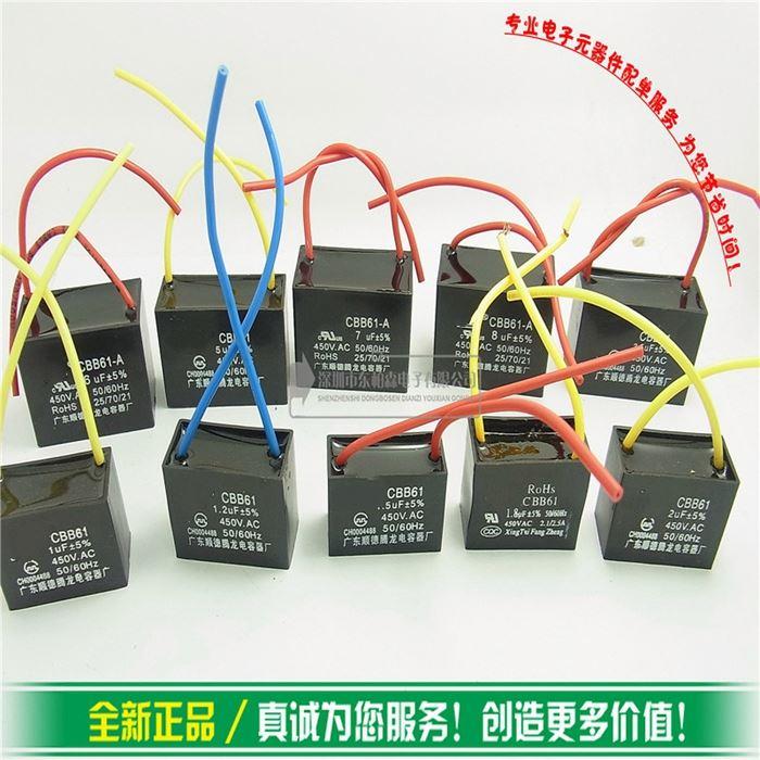 Finden Sie Hohe Qualität Cbb618uf 450v Kondensator Hersteller und ...