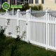 High quality Factory Supply cheap pvc fence gate
