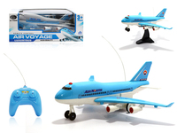 Manufacture price Four-way remote control aircraft 4CH RC Mini Car Toy, Wholesale RC Car