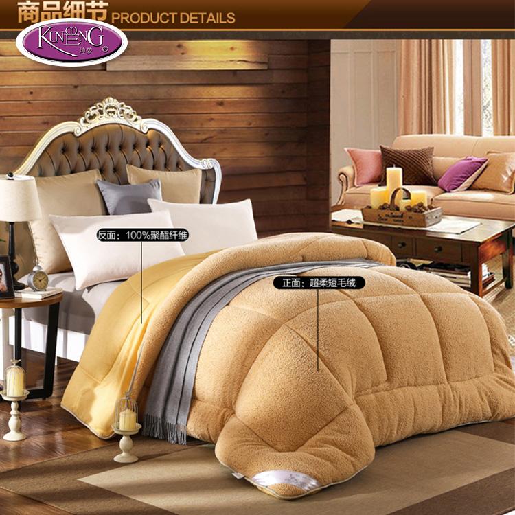 Fashion Comforter Queen Size Down Duvet Double Character Duvets
