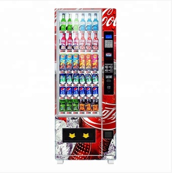 Small drinks snack vending machine with cooling system, View small vending  machine, WISDOM Product Details from Fuzhou Wisdom Import & Export Trade