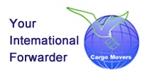 China Freight Forwarder-Cargo Movers International Logistics Co.,Ltd