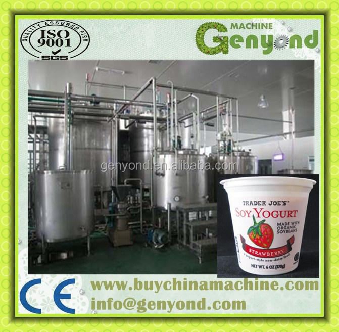Industrial soya yogurt processing plant