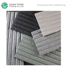 Outside Wall Tiles Outside Wall Tiles direct from Quanzhou Guanpeng