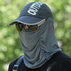 a8fad7612d6e6 Face Mask Cap Wholesale