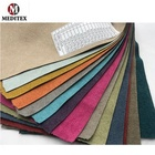 Hotsale furniture fabric/upholstery fabric/upholstery velvet