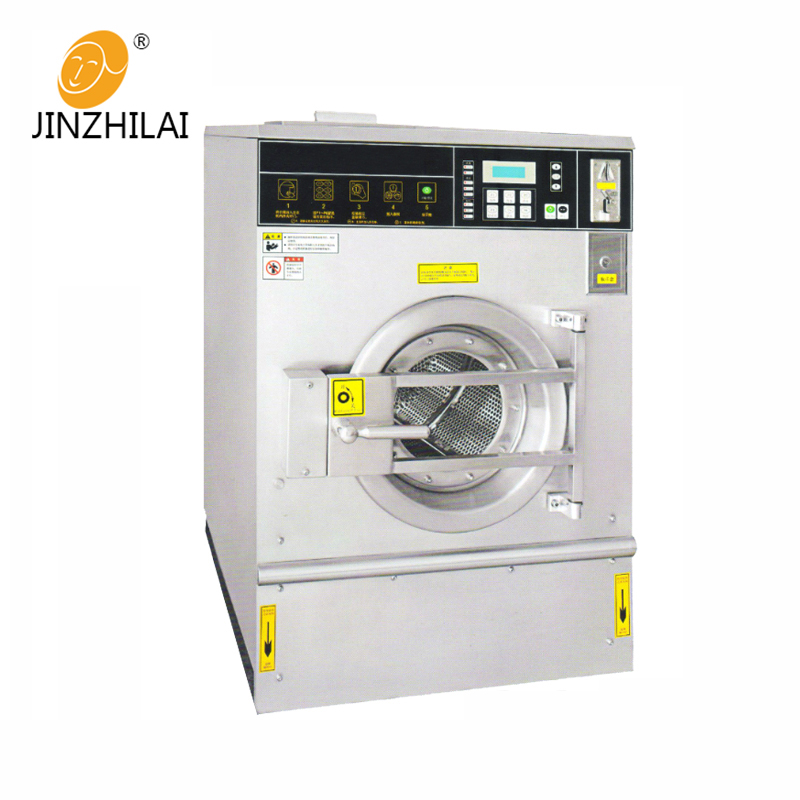 New Design Hot Selling 8kg 10kg 12kg Coin Operated Laundry