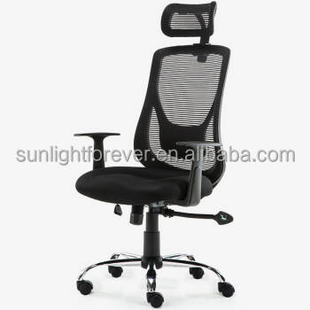 Design high back ergonomic mesh offfice chair with adjustable headrest