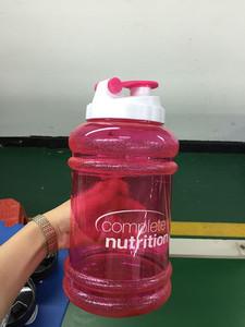 China Manufacturer Custom Logo PETG Bpa Free 20 Liter Water Bottle Price