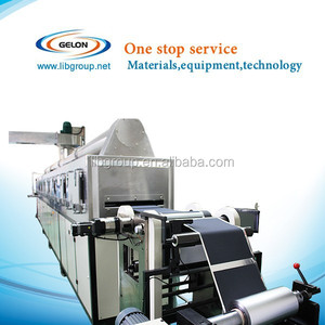 lithium ion battery production line and lithium ion technology/making machines/raw materials