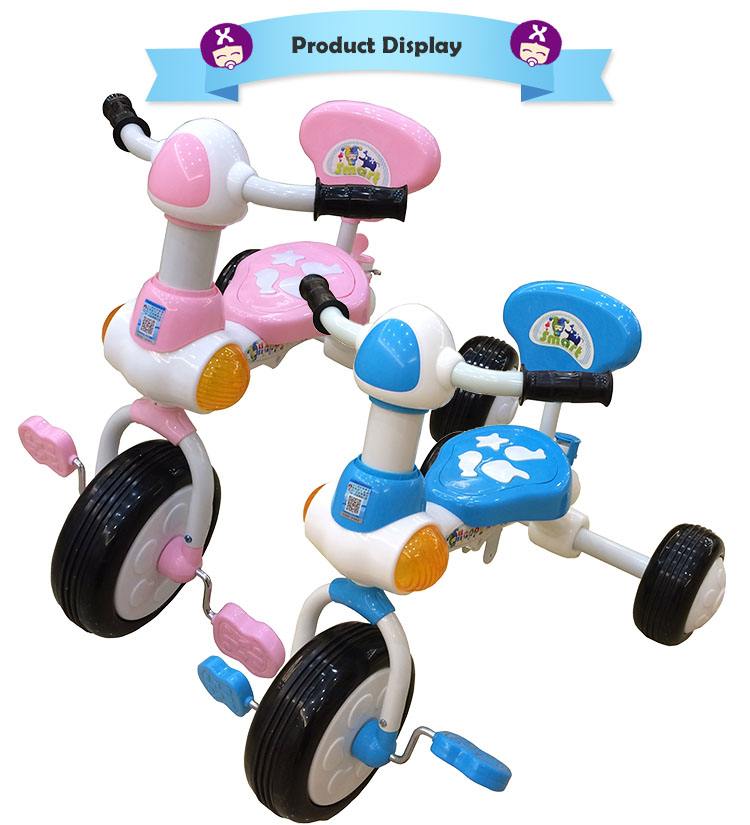Basic Edition Trike Plastic Child Tricycle Three Wheeler
