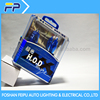 HOD New Halogen bulbs which xenon inside H4 12V 55W/100W car hod halogen lamp