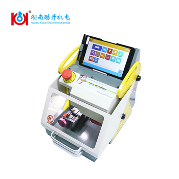 Fast Delivery Duplicate Key Making Machine Sec-E9 Auto Key Copy Machine for Car Key Cutting