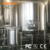 Craft Beer Fully Automatic Brewing Equipment Craft Beer Brewing Machine