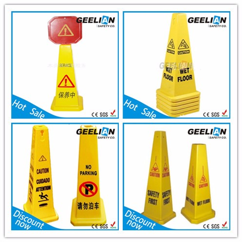 good quality   Plastic road safety wet floor sign caution signs  2019 Geelian