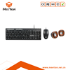 Economic computer keyboard mouse and speaker desktop