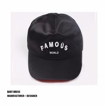 satin baseball caps wholesale dad hats china hat canada uk
