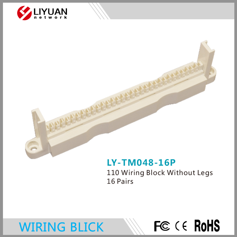 LY-TM048-16P High Quality 16 Pairs Wiring Block Without Legs