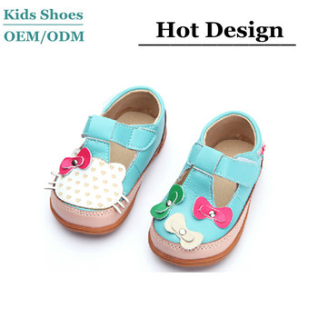 Обувь беби ортопедик