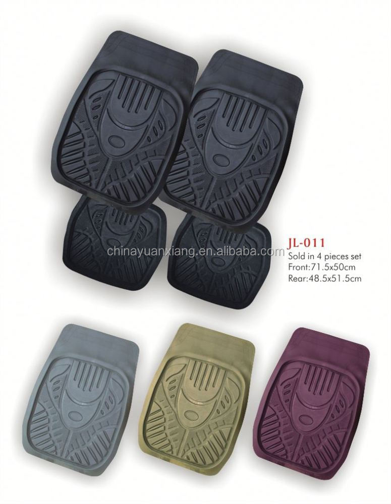 4 pcs set car carpet, Our Factory has BSCI audit