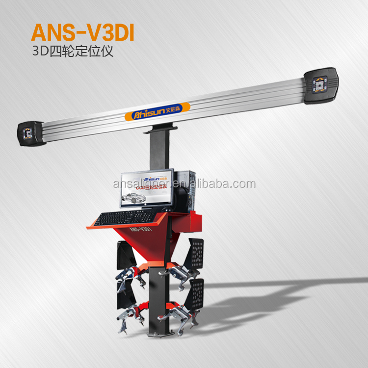 alibaba equipment for car services /3d wheel alignment machine price for sale