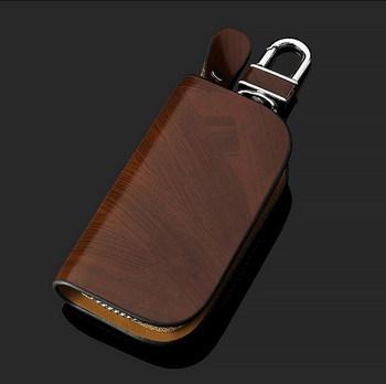 7112f7be3c3 Lederen sleutel portemonnee/geval voor volkswagen skoda fiat ferrari volvo  kia