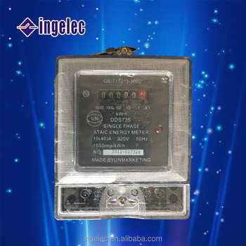 Yiwu No 1 Turn Off Digital Stop Electric Meter Single Phase Electronic