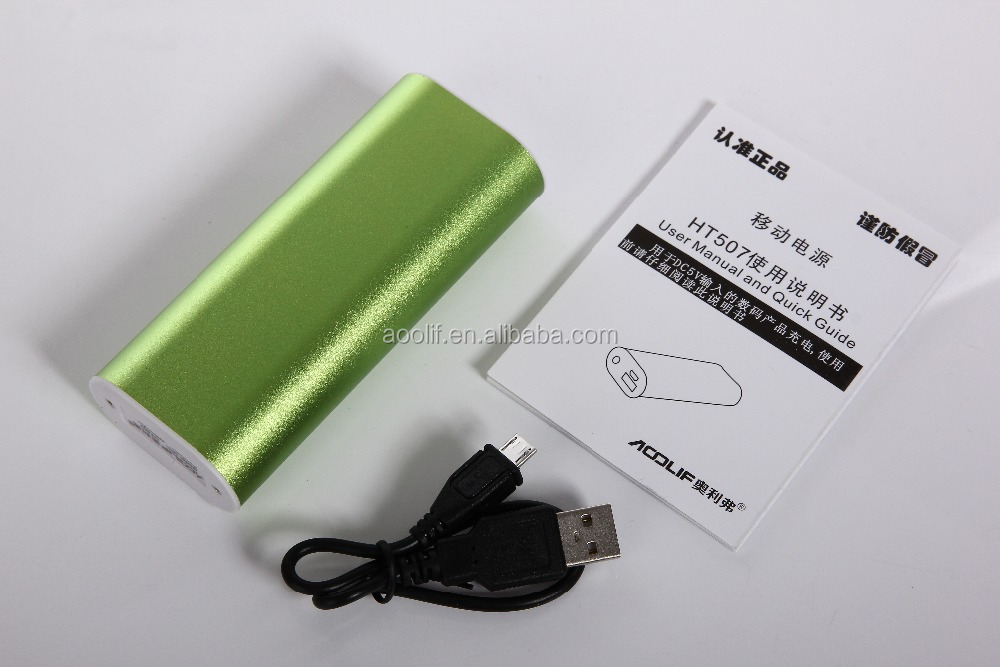 fast charging power bank/S7 edge portable charger/hand warm <strong>heating</strong>