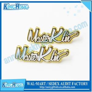 Walmart Pins, Walmart Pins Suppliers and Manufacturers at