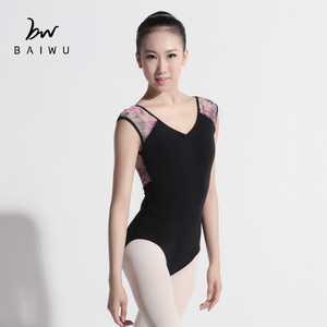 22b208312696 A Beauty Leotards