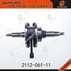 for BIKE YAMAHA FZ 16 motorcycle crankshaft parts