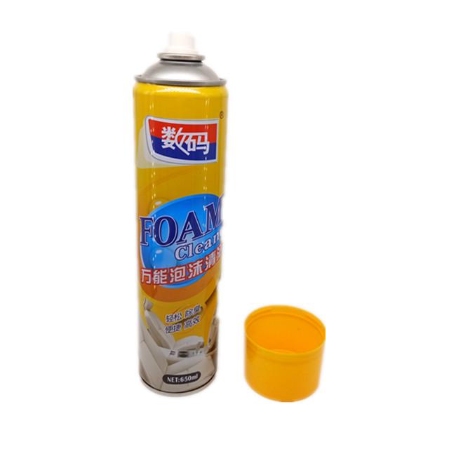 Car Care Multi Purpose Foam Cleaner Spray