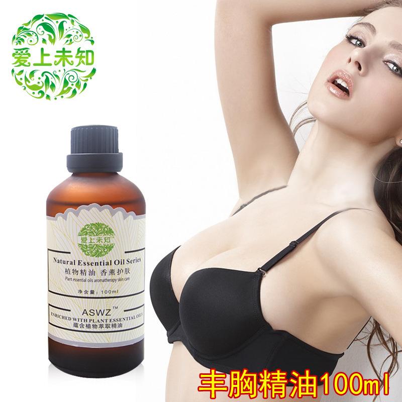 Oil Butt Massage 79