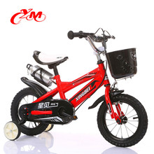 CE standard factory kids bike / children bike kid bike/bicycle