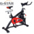 GS-9.2G-1 Specialized Performance Indoor Cycle for Home Use