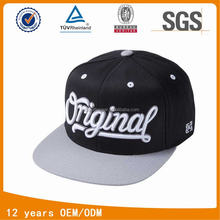 606b19da63b Custom Snapback Hat With 3d Raised Embroidery Wholesale