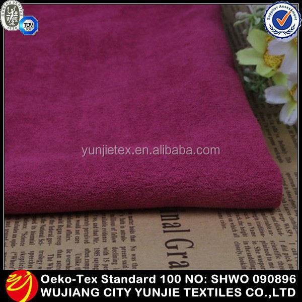 High Quality Fashion Micro Polyester Suede Curtain Fabric