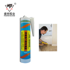 UV Curing Clear Color Adhesive Glue For Glass