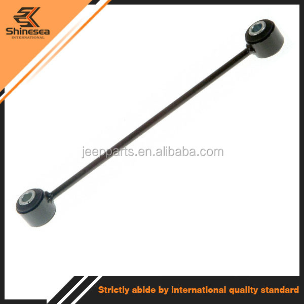 Genuine Chrysler 4766866AA Stabilizer Bar Link