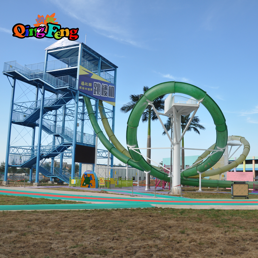 Qingfeng 2017 carton fair big circle amusement theme park water park paly equipment water park tube