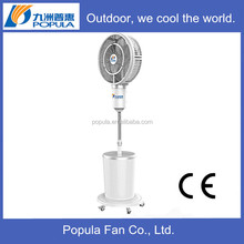 Remote Control Stand 23L Outdoor Cooling Mist Fan
