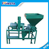 High quality peanut peeling machine/ peanut sheller machine/peanut sheller for sale