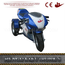 High quality eco-friendly hot sale chinese 3 wheel motorcycle pricing passenger