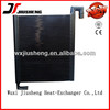 hydraulic radiator for digger