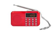 Wholesale Dual band rechargeable portable mini pocket digital am ...